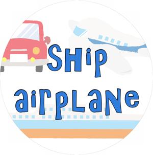 船舶・航空系