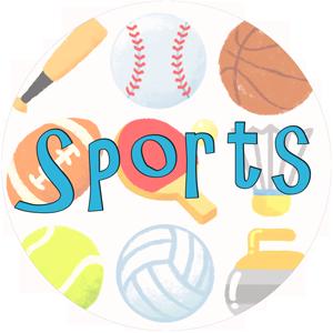 スポーツ系