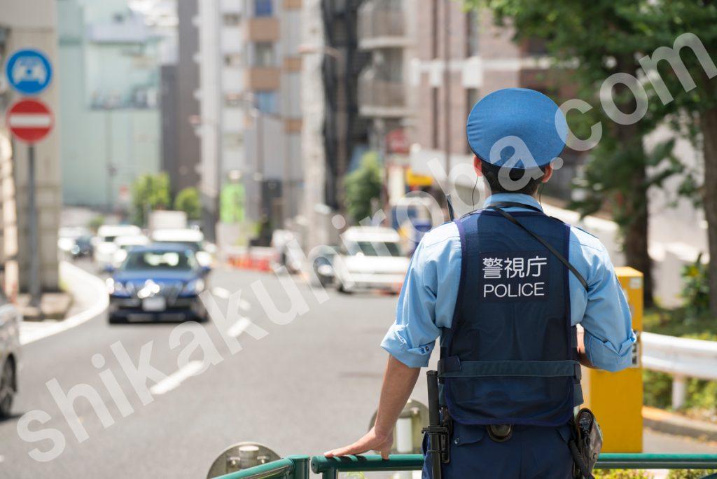 警察官 なるには 資格
