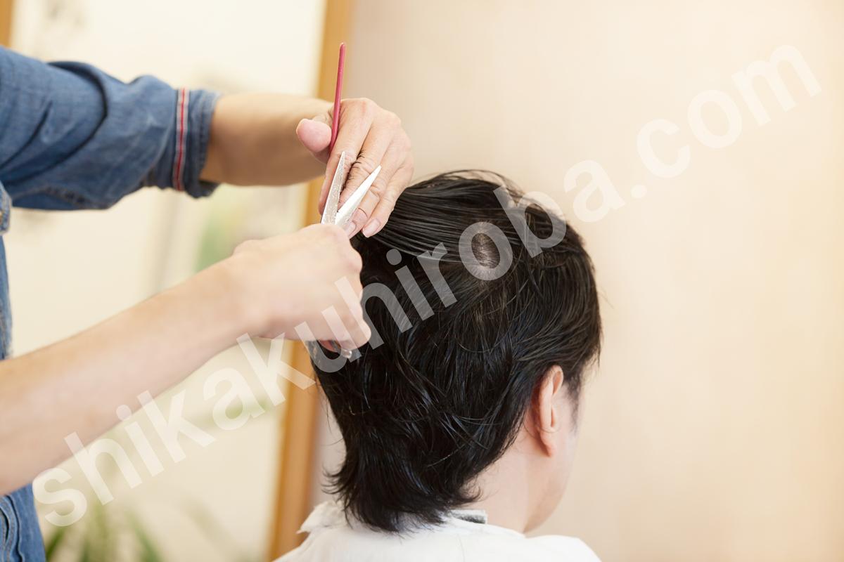 理容師 床屋 資格