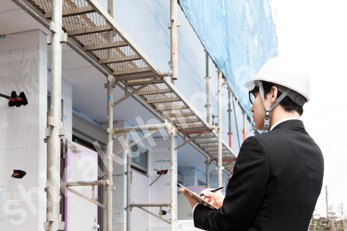 宅地建物取引士 宅建士 資格