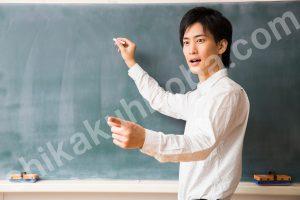 小学校教諭 免許 資格