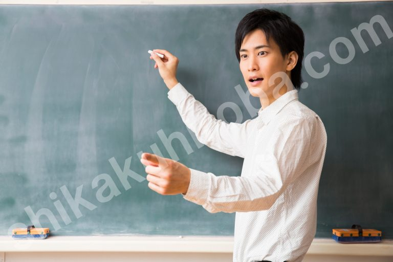 教員・教諭免許