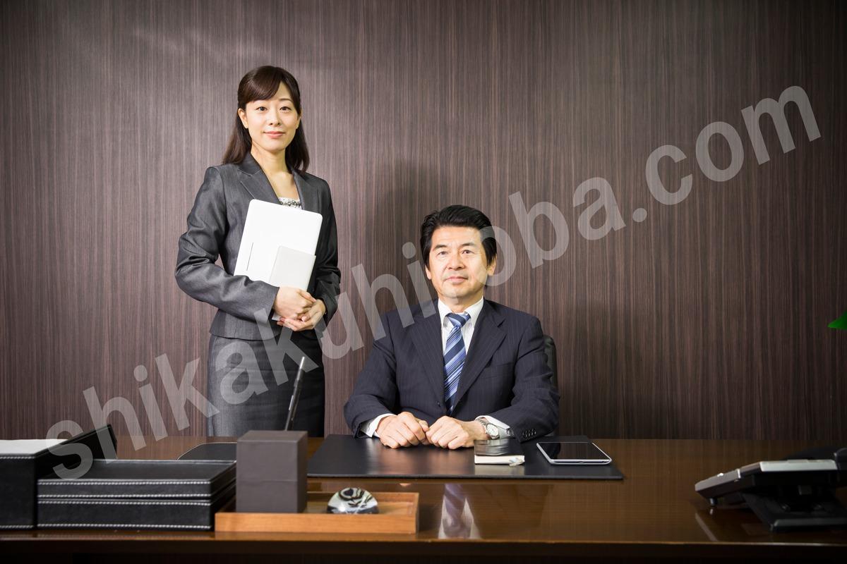 秘書検定 とりたい 資格