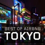 激安で東京や海外に泊まるには?Airbnbエアビーアンドビー!