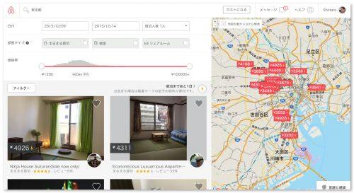 airbnb-tokyo-1