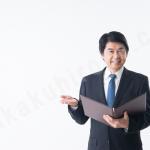 中小企業診断士難易度