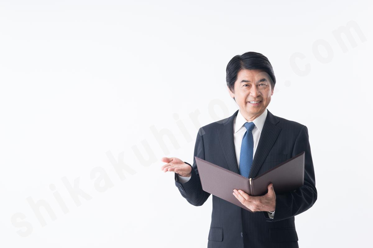 中小企業診断士 資格