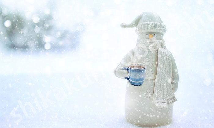 冷凍空調技士