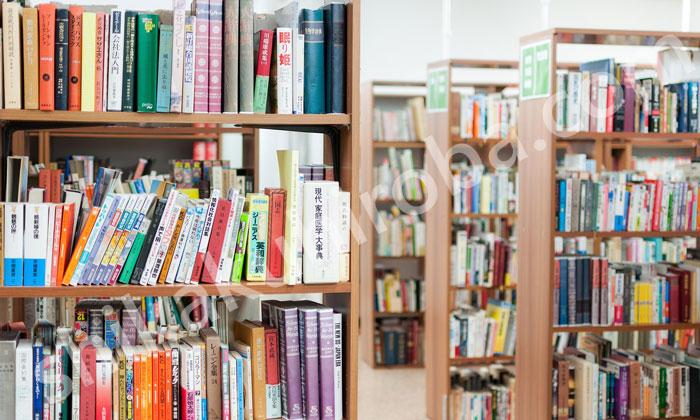国立国会図書館職員