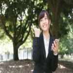 就職に有利な大学生に人気の資格まとめ15選!