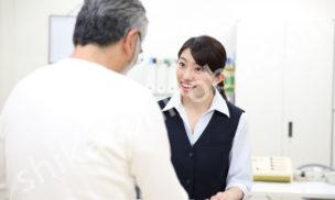 医療事務検定試験