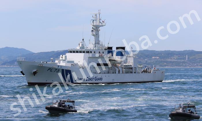 内燃機関海技士(機関)