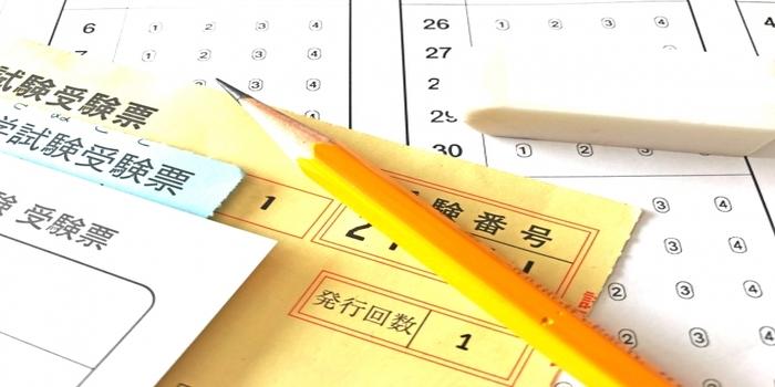 韓国語検定
