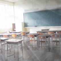 教員採用試験