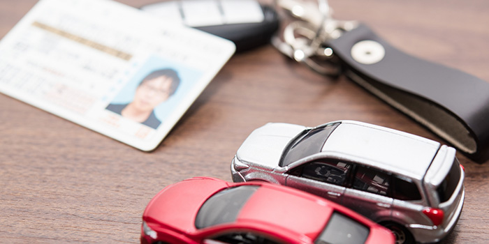 自動車免許の種類