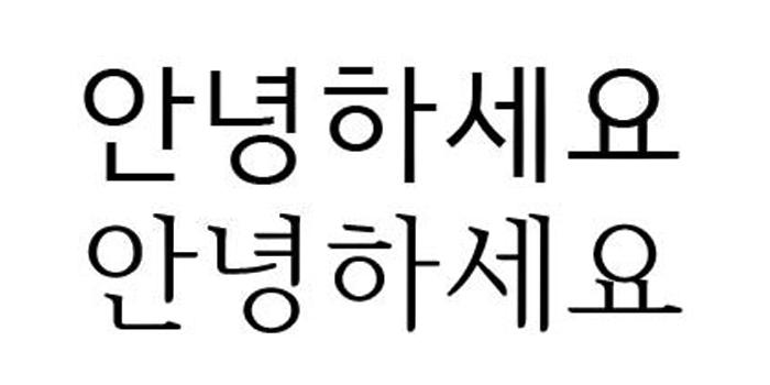 韓国語検定難易度