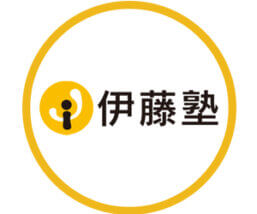 伊藤塾司法試験講座