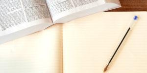 行政書士の試験合格率と独学勉強