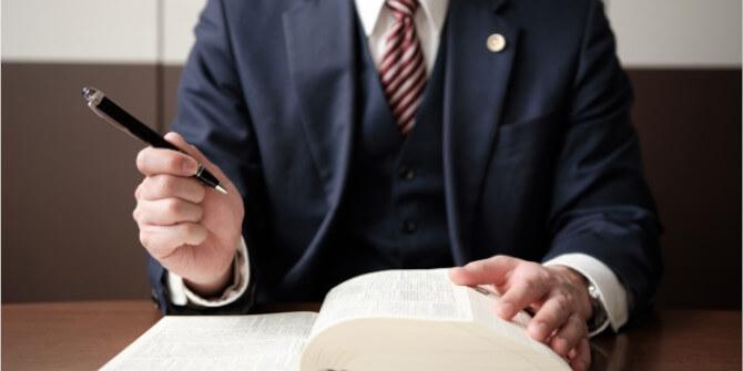 司法試験予備試験ランキング