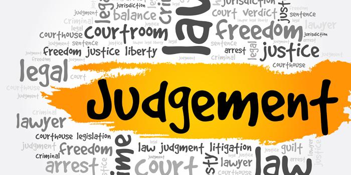 裁判官 必要な適性