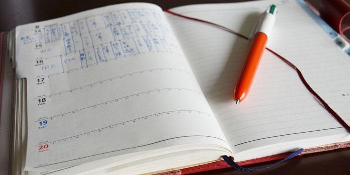 教職を取る大学生の時間割