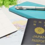 留学パスポート