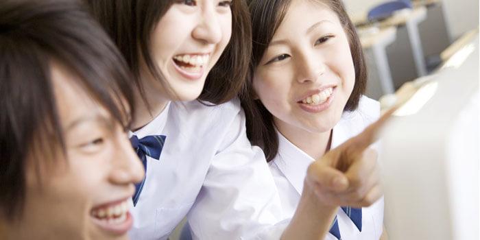 商業高校の生徒