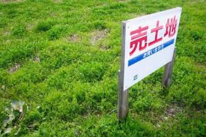 土地家屋国家資格